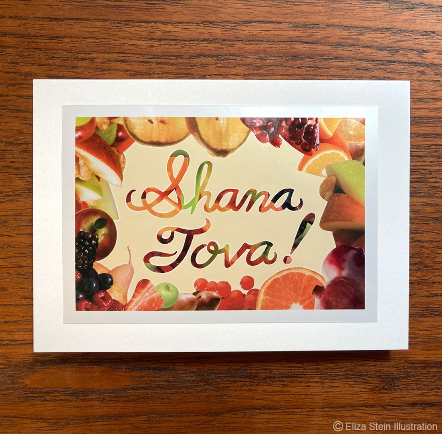Rosh Hashanah card with Shana Tova greeting